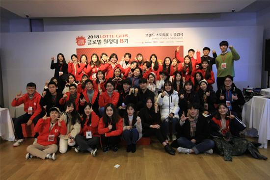 글로벌원정대 사진4